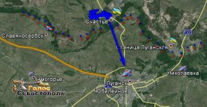 Lugansk low center, Schastye top center