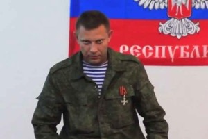 Alexander Zakharchenko (--Russkaya Vesna)