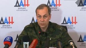 Donetsk Deputy Defense Minister Edward Basurin