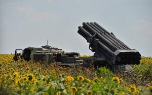 "Ukrainian multiple rocket launcher ""Grad"" (--rt.com)"