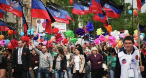 Anniversary Celebration of first referendum of May 11, 2014 (--Sputnik)