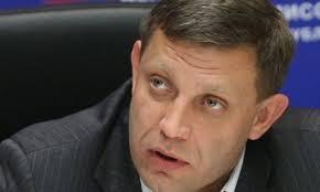Alexander Zakharchenko (--Novorossia Today)