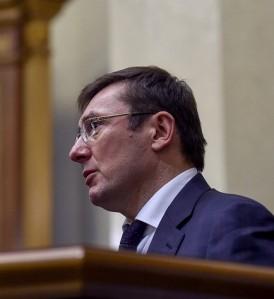 Ukraine Chief Prosecutor Yuri Lutsenko (--Nikolay Lazarenko/TASS)
