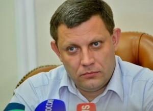Alexander Zakharchenko (--AVZ)