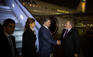 Poroshenko arrives in Israel (--112.international)