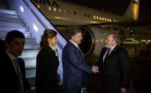 Poroshenko arrives in Israel (--112.international)