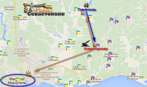 Kominternovo (right center) shown with DPR flag, October 2015 (--Voice of Sevastopol)
