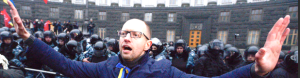 Arseney Yatsenyuk (--Fort Russ)