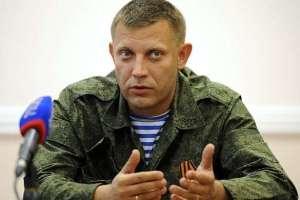 Alexander Zakharchenko (--Interfax)