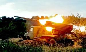"Ukrainian ""Grad"" missiles (--Sputnik)"