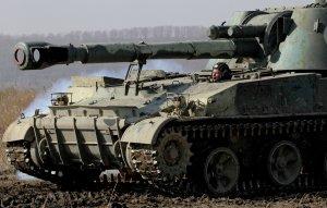 2S3 152mm self-propelled artillery system 'Akatsiya' (--Sputnik)
