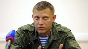 Alexander Zakharchenko (--inforus.ru)