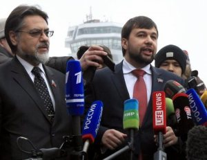 Vladislav Deinego, Denis Pushilin