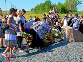 MH17 Memorial Service, Donetsk, July 15, 2016