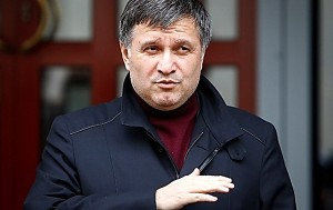 Arsen Avakov (--news.pn)