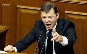 Oleg Lyashko (--rupaper.ru)