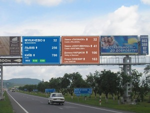Mukachevo 32 km (--uzhgorod.in)