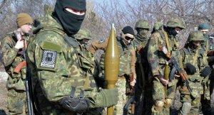 Azov battalion (--Sputnik/AFP/Genya Savilov)