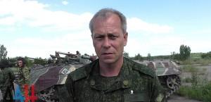 Eduard Basurin