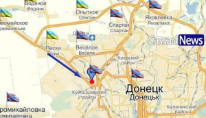 Donetsk rail depot lies toward