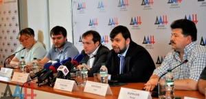 Denis Pushilin (second from right)