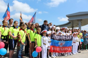 Donetsk,  June 21, 2015