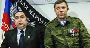 Igor Plotnitsky, Alexander Zakharchenko