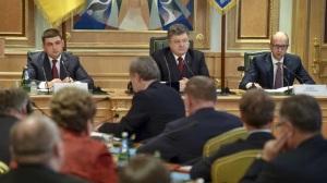 Ukraine Constitutional Commission. Vladimir Groisman. Petro Poroshenko, Arseney Yatsenyuk (--digestagency.com)