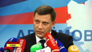 Alexander Zakharchenko (--youtube.com)