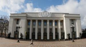 Parliament building, Kiev, Ukraine (--Valentyn Ogirenko/Reuters)