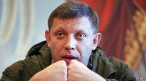 Alexander Zakharchenko (--bbc.com)