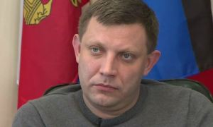 Alexander Zakharchenko (--newsghana.com.gh)