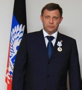 Alexander Zakharchenko, Sep 2015