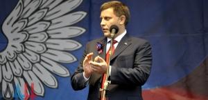 Alexander Zakharchenko (--DAN)