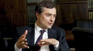 Vladislav Surkov (--abkhazworld.com)