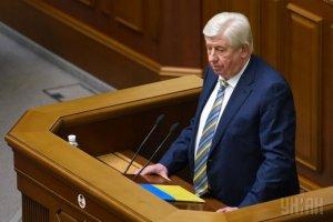 Ukrainian Prosecutor General Viktor Shokin (--112.ua/unian.net)
