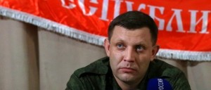 Alexander Zakharchenko (from --Valery Sharifulin/TASS)