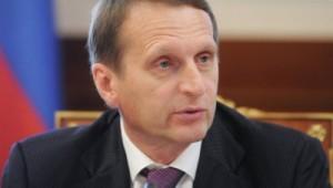 Sergei Naryshkin (--novorossia.su)