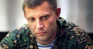 Alexander Zakharchenko (--irishtimes.com)