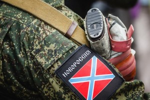 Banned Novorossiya badge?