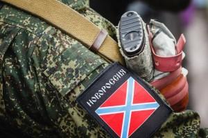 Banned Novorossiya badge?