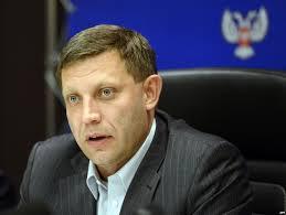 Alexander Zakharchenko