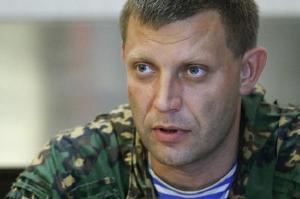 Alexander Zakharchenko (--Twitter)