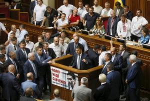 Verkhovna Rada, August 31, 2015. (--Reuters/Valentyn Ogirenko)