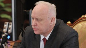 Russian Federation Investigative Committee Chairman Alexander Bastrykin. (--2news4.com)