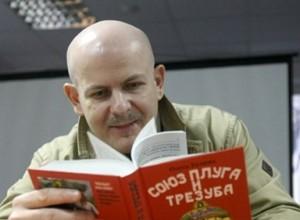 Oles Buzina (--Novorossia Today0