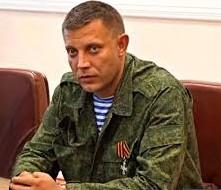 DPR PM Alexander Zakharchenko (--Russia Insider)