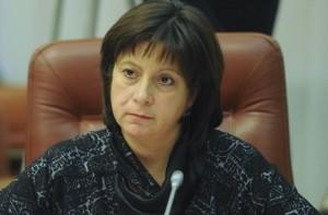 Natalie Jaresko (--Novorossia Today)