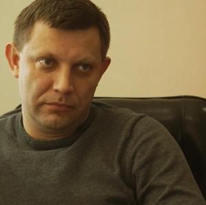 Alexander Zakharchekno (--Vice News)