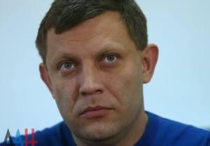 DPR Prime Minister Alexander Zakharchenko